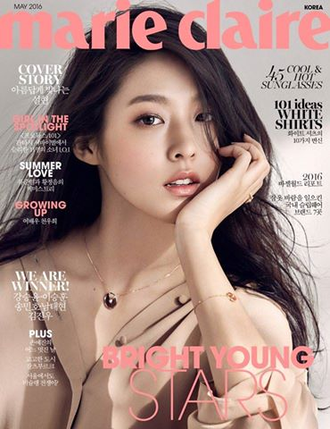 Seolhyun de AOA posa para la revista Marie Claire