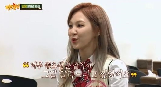 Los ojos de Kang Ho Dong se llenan de lágrimas con Wendy de Red Velvet