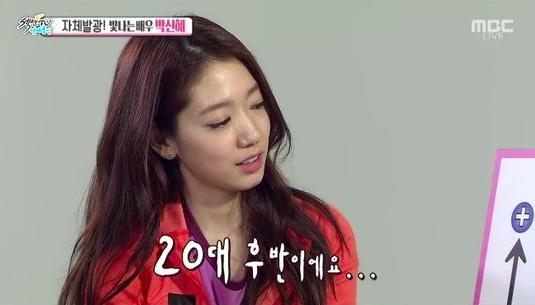 Park Shin Hye revela por qué le gustaría tener 20 años otra vez