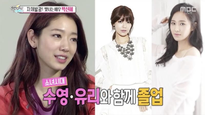 Park Shin Hye se gradúa con Sooyoung y Yuri de Girls' Generation