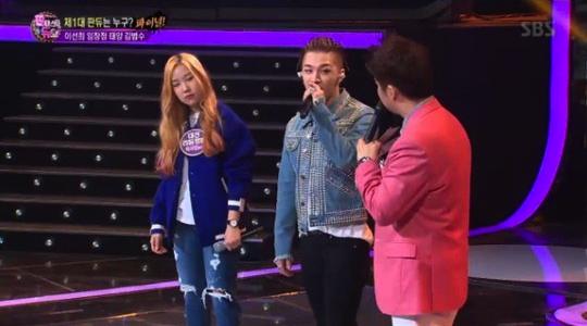 """Taeyang realiza por primera vez un dueto femenino en toda su carrera en """"Fantastic Duo"""""""
