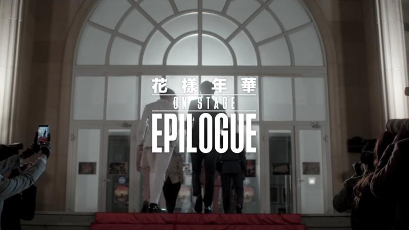 """BTS causa anticipación para su concierto """"2016 BTS LIVE Hwa Yang Yeon Hwa On Stage : Epilogue"""" con video teaser"""