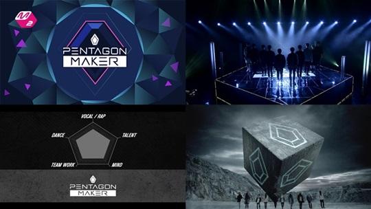 [Actualizado] Mnet confirma producción del programa de realidades para el próximo grupo masculino PENTAGON
