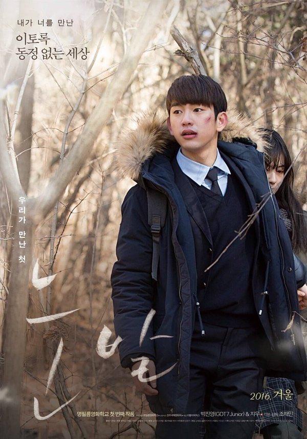 Los pósters de la primera película de Junior de GOT7 muestran calidez en medio de la nieve