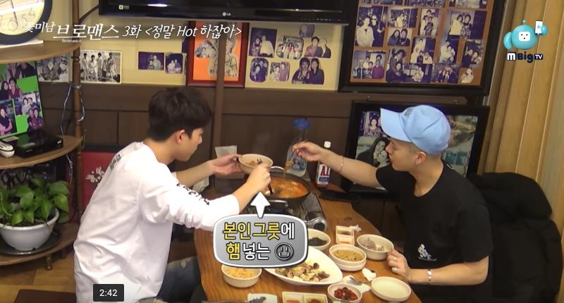 """Jackson de GOT7 y Jooheon de MONSTA X comen sin parar en """"Celebrity Bromance"""""""