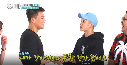 Park Jin Young y Jackson expresan sus quejas el uno al otro