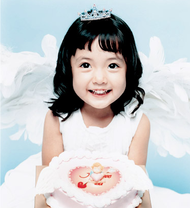 La actriz Jung Da Bin ha crecido mucho