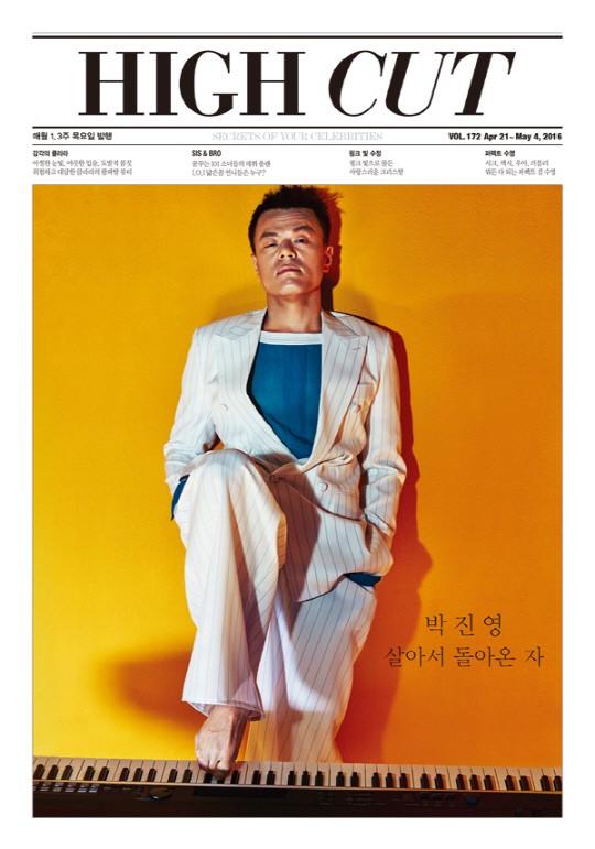 Park Jin Young sigue fuerte para la revista High Cut