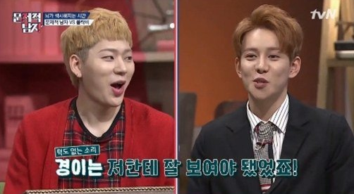 Zico y Park Kyung de Block B discuten sobre quién era el más popular