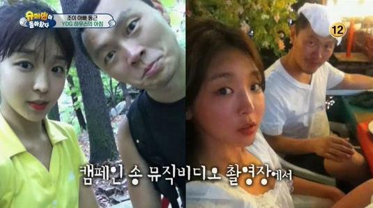 "Yang Dong Geun comparte historia sobre su matrimonio en ""The Return of Superman"""