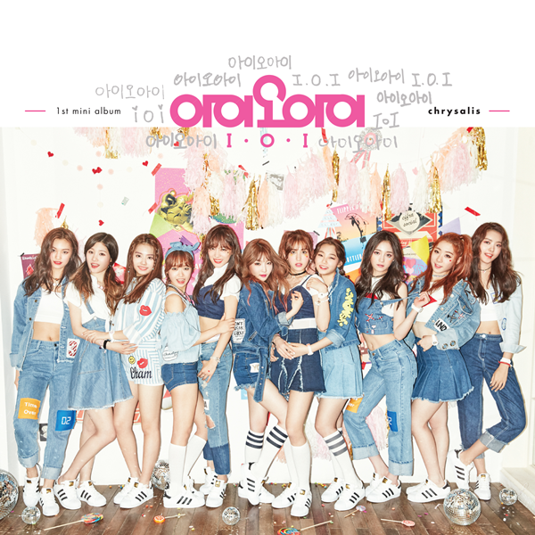 "Se ha revelado que Eru es el compositor de la canción debut de I.O.I ""Dream Girls"""