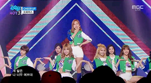 "Jung Eun Ji, VIXX, TWICE y más en ""Music Core"""