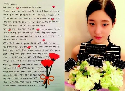 Jung Chaeyeon de I.O.I muestra su considerada carta escrita a mano por el Día de los padres