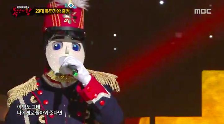 """El campeón de """"King of Mask Singer"""", Music General, intenta continuar su asombrosa racha ganadora"""