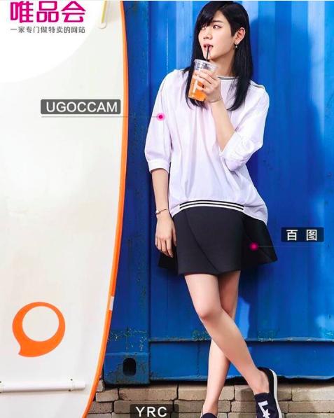 Ren de NU'EST rompe con el estereotipo de género en anuncio para VIP Shop