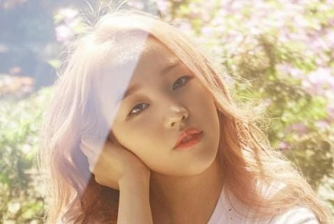 Baek Ah Yeon podría hacer su regreso en este mes