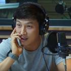 """¿Había un fantasma en el estudio de """"Park Kyung Rim's 2 O'Clock Date Radio""""?"""