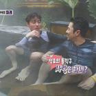 Oh Min Suk frustra a Jeon Suk Ho con su respuesta a pregunta sobre el amor