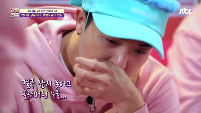 """Song Mino se conmueve hasta las lágrimas por su fiesta sorpresa de cumpleaños en """"Half-Moon Friends"""""""
