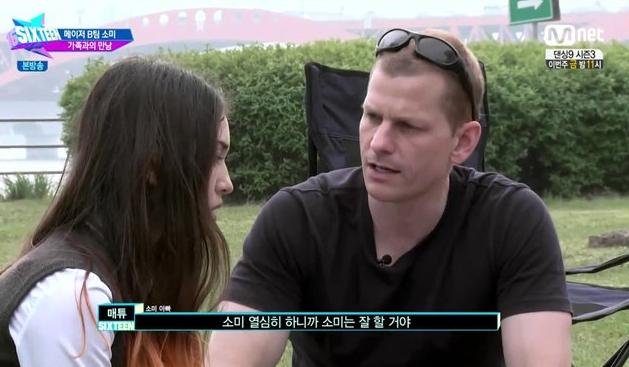 """Jeon Somi de I.O.I y su padre Matthew Douma aparecerán en """"Happy Together"""""""