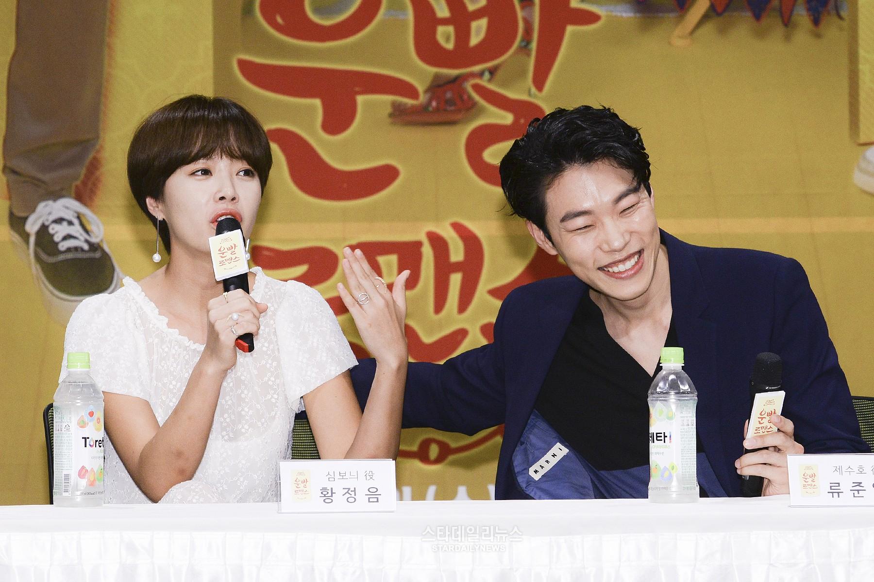 Hwang Jung Eum y Ryu Jun Yeol hablan sobre la competencia contra sus co-estrellas Ji Sung y Hyeri