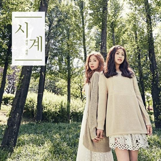 """[Actualizado] Chaewon de April y la trainee de """"Produce 101″ Chaekyung liberan más teasers para proyecto sencillo"""