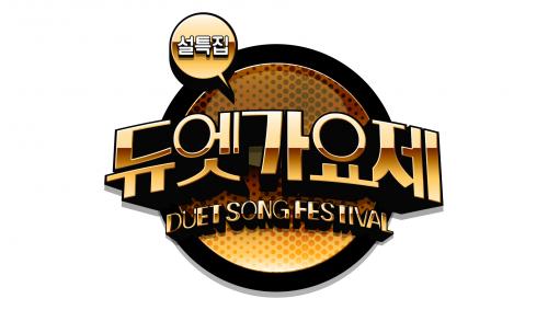 "Con altas notas y votos de último momento se eligió al primer lugar de ""Duet Song Festival"""