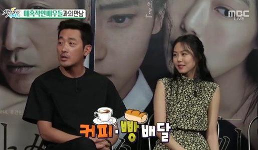 ¿Ha Jung Woo sugiere que el camino hacia el corazón de una mujer es a través de su estómago?
