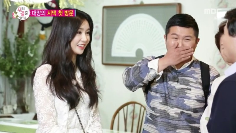 "Cao Lu enamora a los padres de Jo Se Ho en ""We Got Married"""
