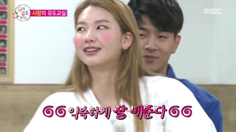 """Jota y Kim Jin Kyung tienen contacto físico durante una clase de judo en """"We Got Married"""""""