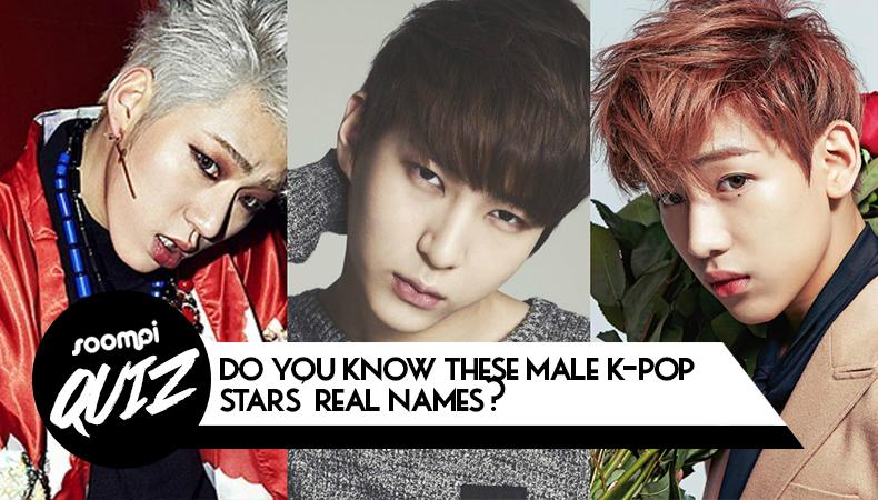 Prueba: ¿Conoces los nombres reales de estas estrellas masculinas del K-pop?
