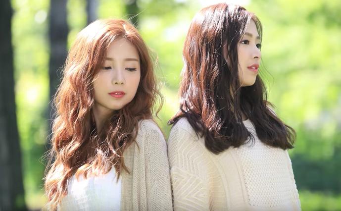 "Chaewon de April y Chaekyung, trainee de ""Produce 101″, lanzan sencillo a dúo ""Clock"""