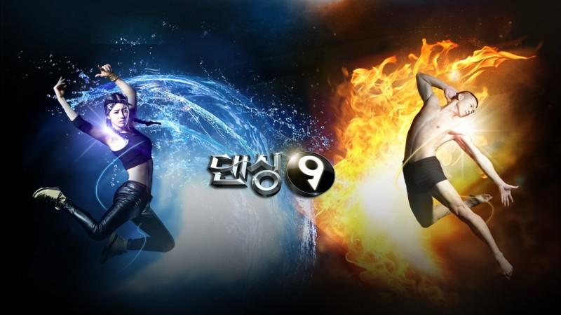 """Mnet está pensando en traer de vuelta el programa """"Dancing 9″ con celebridades como concursantes"""