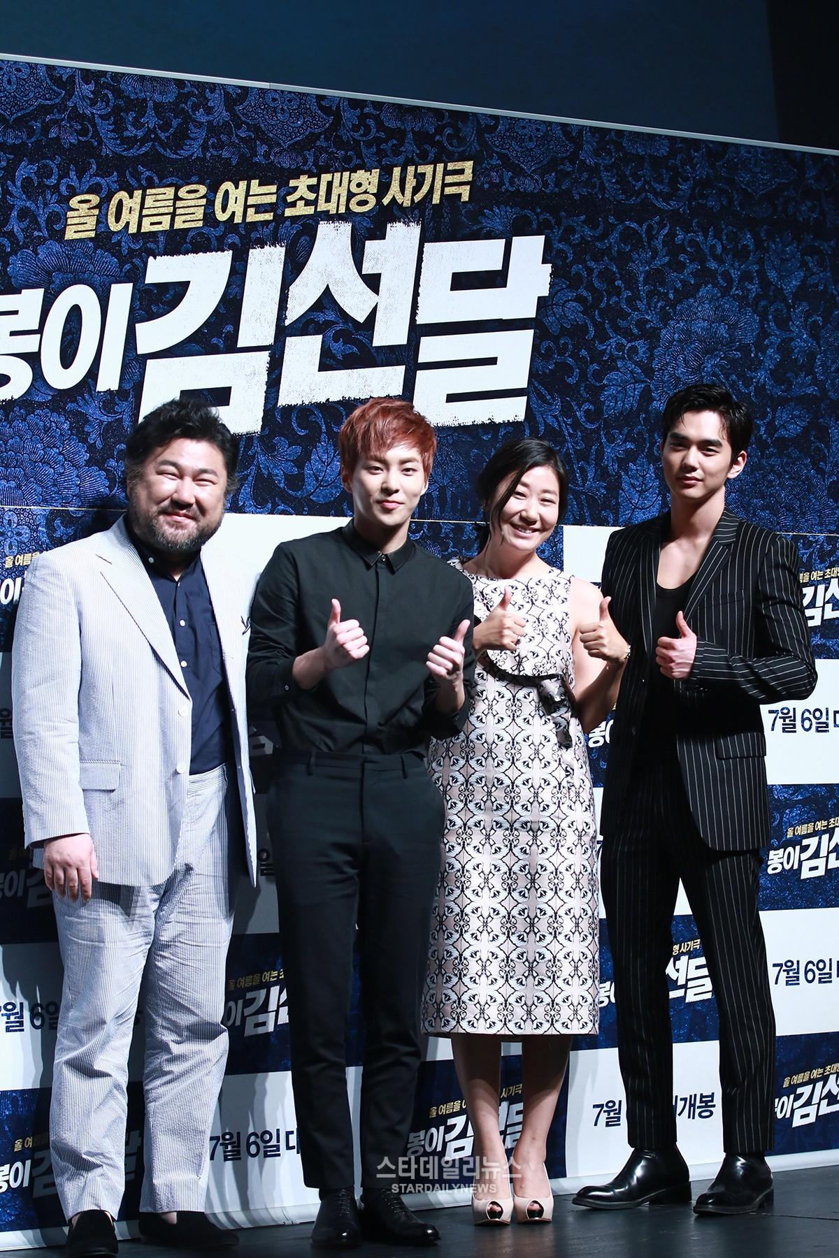 Xiumin de EXO habla sobre su actuación al lado de Yoo Seung Ho y Ra Mi Ran