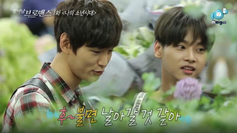 """N de VIXX y Lee Won Geun se reúnen para ir a un mercado de flores en """"Celebrity Bromance"""""""