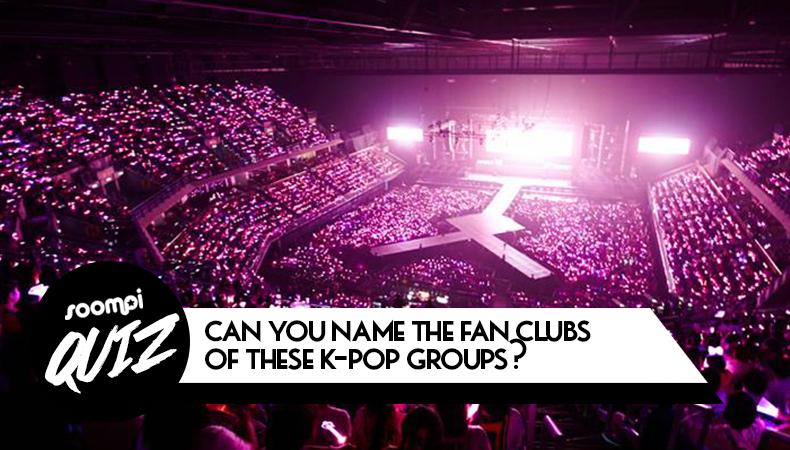 Prueba: ¿Puedes nombrar los clubes de fans de estos grupos K-pop?
