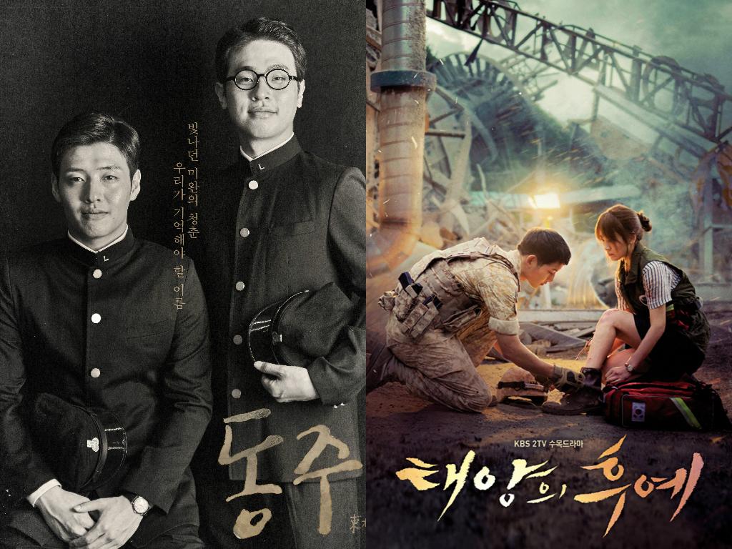 """""""Dongju"""" y """"Descendants of the Sun"""" se llevan grandes premios en la ceremonia de los 52nd Baeksang Arts Awards + Lista completa de ganadores"""