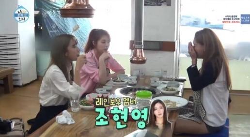 """Las chicas de Rainbow eligen a la integrante que piensan que se casará antes en """"I Live Alone"""""""