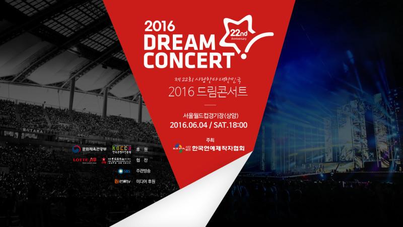 Presentaciones de EXO, Taemin, VIXX, MAMAMOO, I.O.I y más en los 2016 Dream Concert