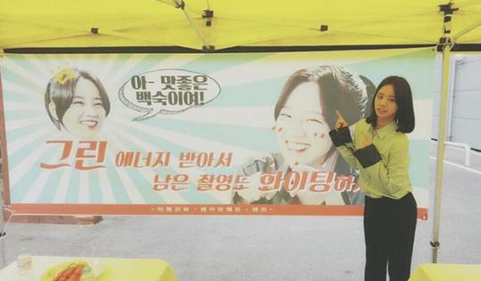 """Hyeri de Girl's Day recibe regalos de sus fans en el set de """"Entertainer"""""""