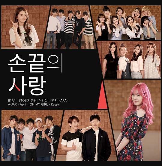 BTOB, B1A4, Heo Youngji, Oh My Girl y otros grupos más hacen campaña para acabar con el acoso cibernético en nuevo video musical