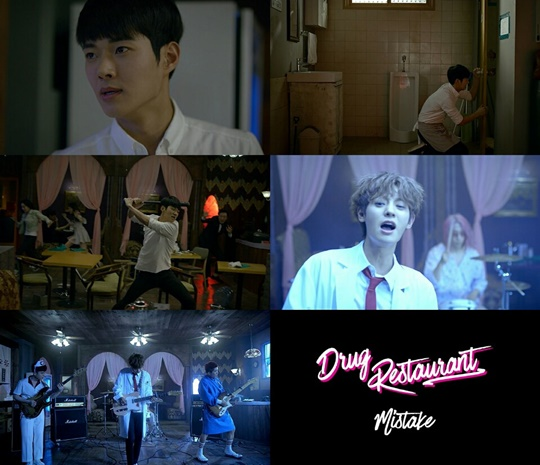 Drug Restaurant, antes Jung Joon Young Band, lanza nuevo álbum y video musical