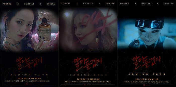 Younha, HA:TFELT y Cheetah revelan imágenes de adelanto para su pista en colaboración