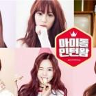 """Un grupo de 6 chicas participará en el nuevo programa de variedades """"Idol Intern King"""""""