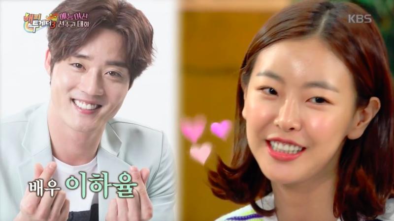 Go Won Hee anuncia su relación con ex compañero de reparto Lee Ha Yool