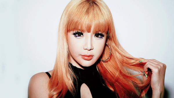 Park Bom envía su amor y apoyo para el nuevo single de CL