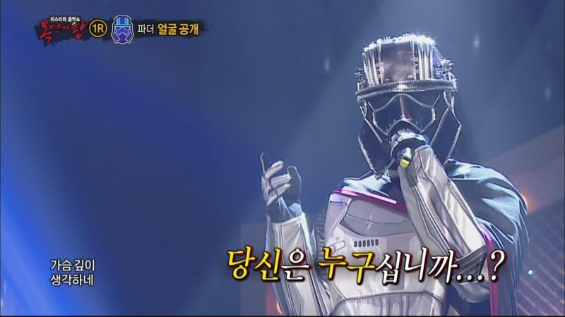 """El miembro de un grupo idol impresiona en """"King of Mask Singer"""""""