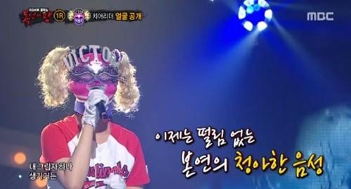 """Miembro de grupo femenino hace una inesperada aparición en """"King of Mask Singer"""""""