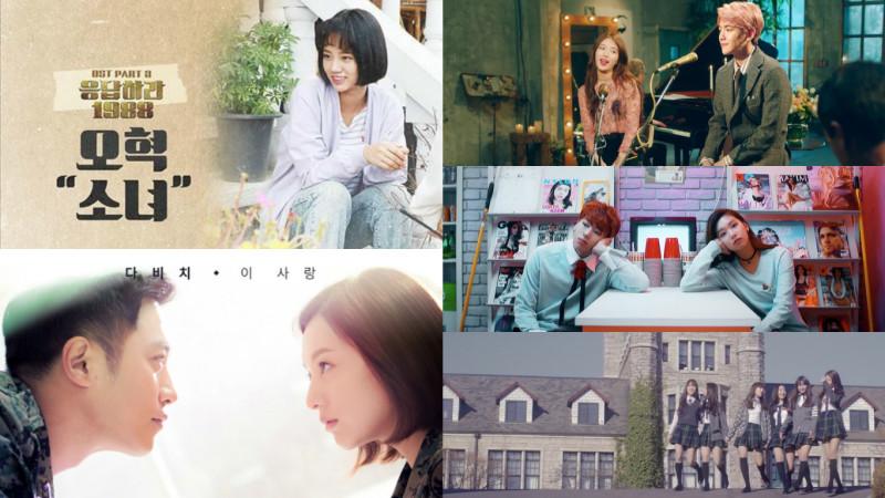 La larga permanencia de las canciones del K-Pop en las listas musicales en el 2016