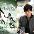 12 dramas dónde los protagonistas masculinos fueron unos patanes pero que igual nos enamoraron